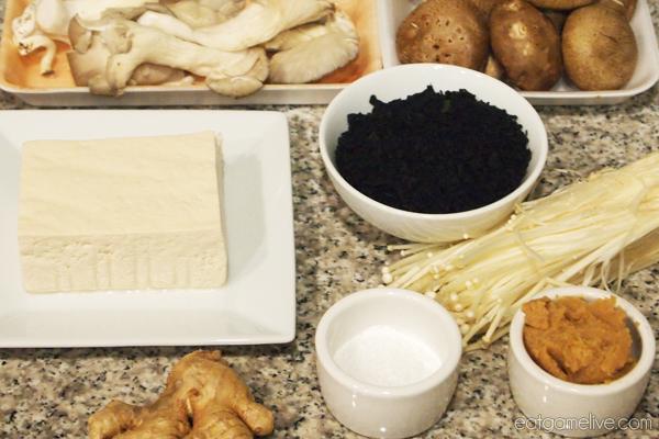 blog_mushroommiso_ingredients