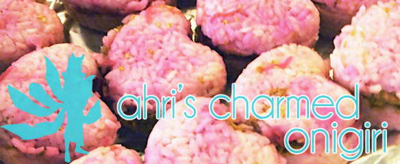 blog_lolsnacks_onigiri_title